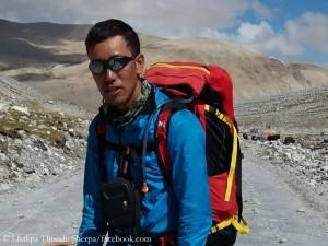 Lhakpa Thundu Sherpa (1970-2016)