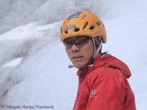 Mingma Gyalje Sherpa