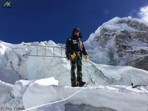 Im Khumbu-Eisbruch