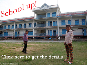 Donation Campaign School up