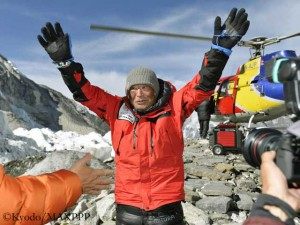 Miura after his return to Base Camp by helicopter