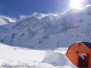 Diamir basecamp on Nanga Parbat