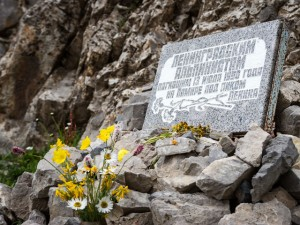 Memorial stone for the victims of the ice avalanche in 1990