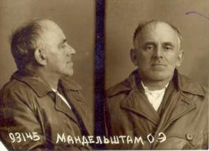 O poeta russo Óssip Mandelshtam fotografado pela Polícia Secreta Soviética