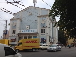 sinagoga cinema
