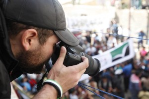 Firas was arrested for documenting and participating in the Free Syria movement (Photo: Firas Al-Shater)