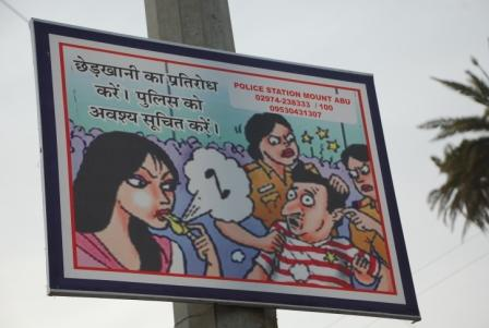 Noise Pollution Posters With Slogan A poster in Hindi urging womenNoise Pollution Posters With Slogan