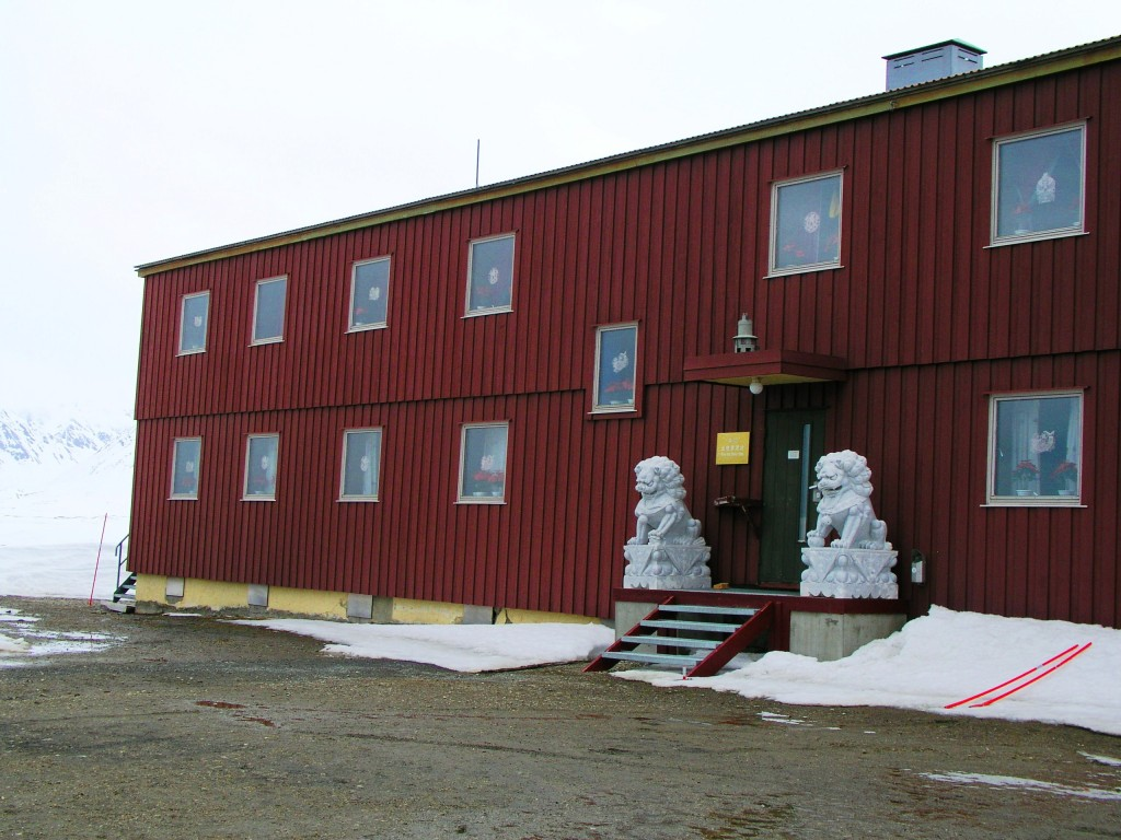Chinese Arctic Station in Ny Alesund, Spitsbergen