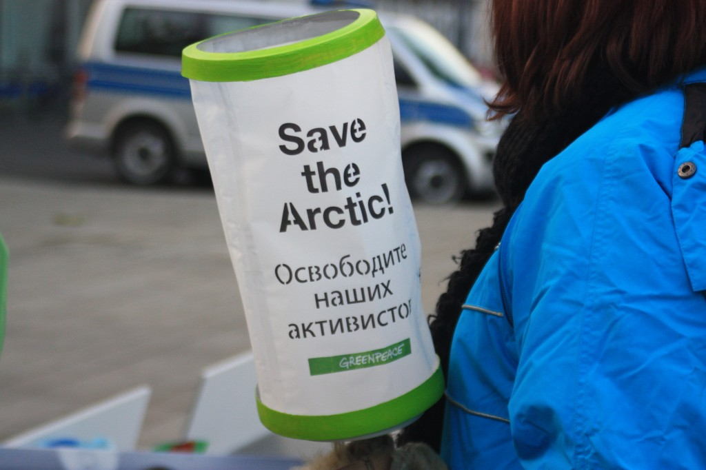 Save the Arctic protest lantern in Bonn