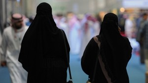 Women in Saudi Arabia © Getty Images/AFP/F. Nureldine